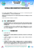 elections_cned - application/pdf