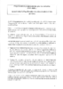projet_lpr - application/pdf