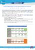 schema LPR - application/pdf